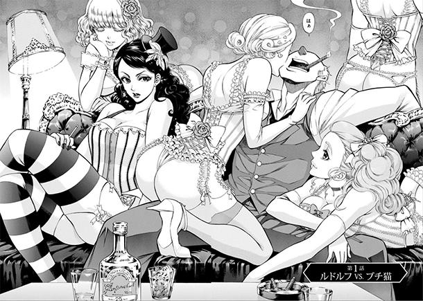 Rudolf-Turkey-manga-extrait-001