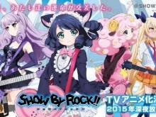 ShowByRock_visual