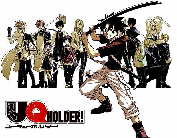 UQ-Holder!