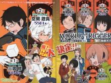 World-Trigger-mag-visual-manga