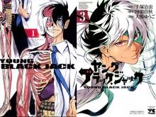 Young-Black-Jack-manga-tomes