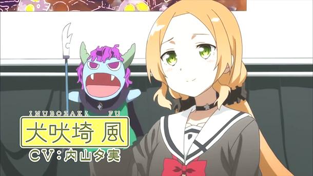 Yuki-Yuna-wa-Yusha-de-Aru-anime-image-112