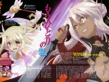 fate-kaleid-liner-prisma-illya-2wei-anime-series-visual