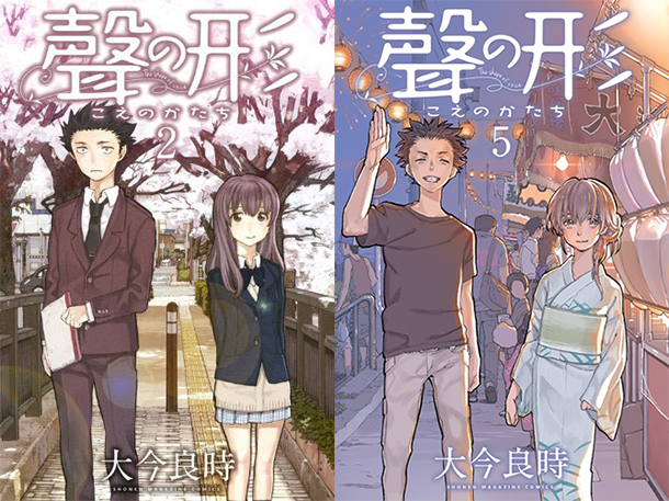 A-Silent-Voice-Koe-no-Katachi-tome