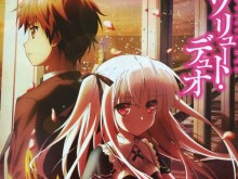 Absolute-Duo-affiche