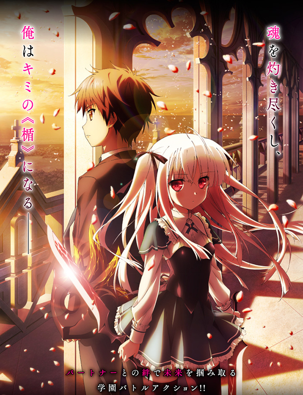 Absolute-Duo-anime-Visual-Art