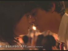 Ao-Haru-Ride-Movie-image-001