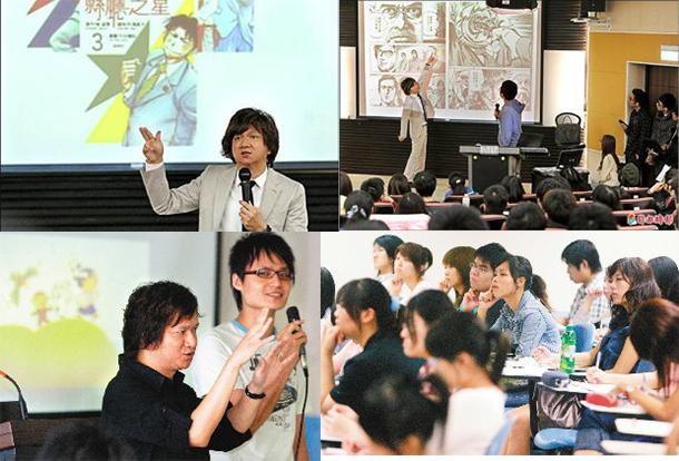 Cai-Zeng-Jia-Japan-Through-Manga