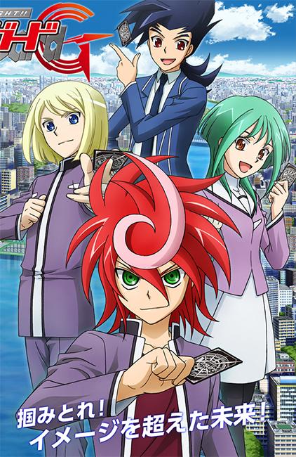 L'anime Cardfight!! Vanguard Saison 5, en Publicité Vidéo