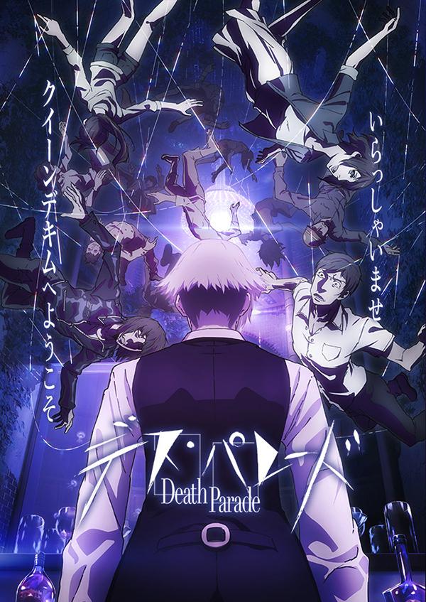 Death Parade  Death-Parade