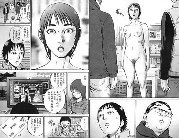 Demokratia-manga-extrait-002