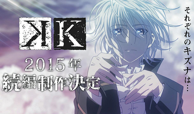 K-Project-annonce-2015