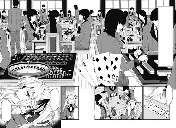 Kakegurui-manga-extrait-003