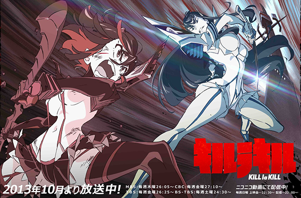 Kill-la-Kill-magazine-Visual