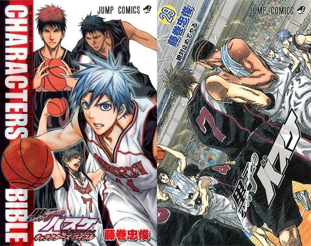 Kuroko-Basket-tomes
