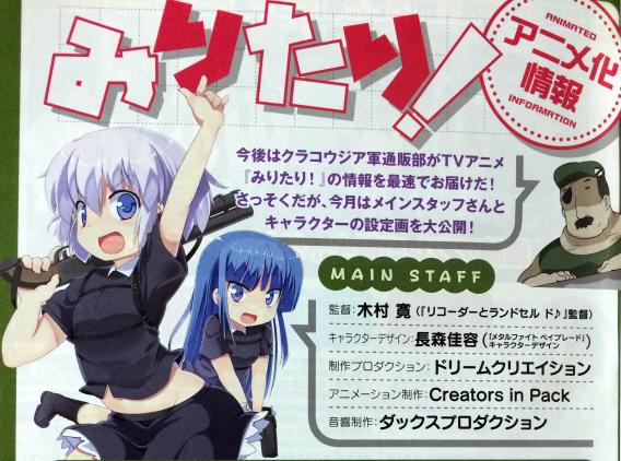 L'anime Miritari, en Chara Design