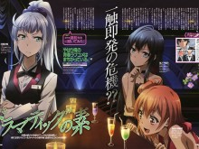 My-Teen-Romantic-Comedy-SNAFU-Anime-Magazine