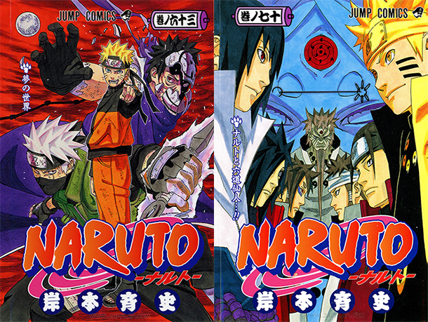 Naruto-Manga-70