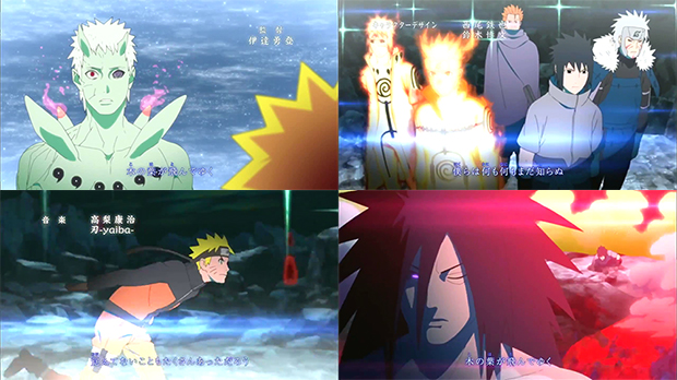 Naruto-Shippuden-OP