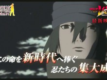 Naruto-the-Last-Movie-image-001