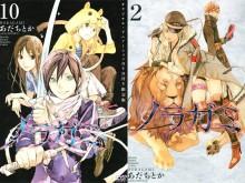Noragami-manga-tomes