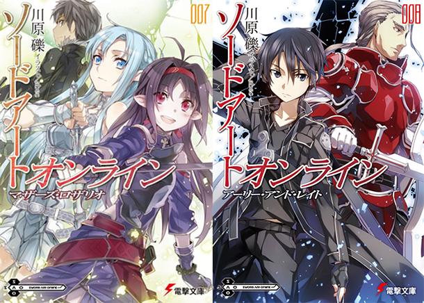 Sword-Art-Online-Roman-7-&-8
