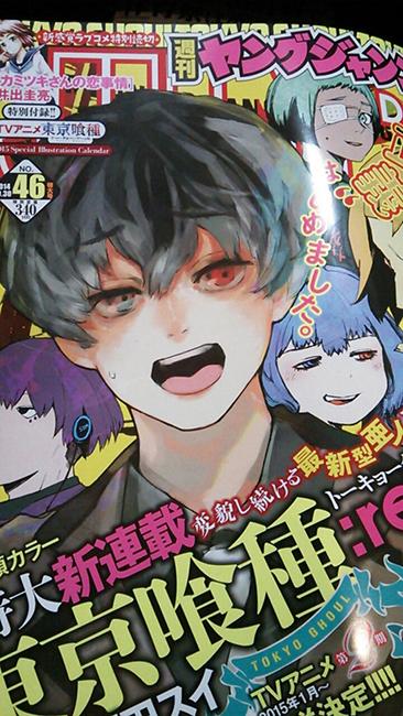 Tokyo-GHoul-RE-annonce
