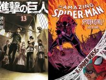 Attaque-des-titans-&-Spiderman-tomes