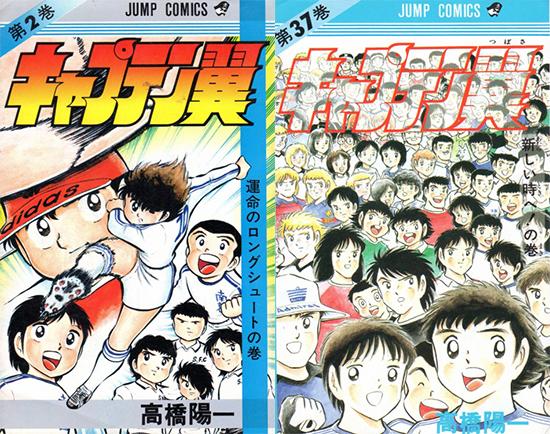 Captain-Tsubasa-tomes