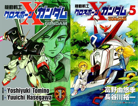 Crossbone-gundam-manga-tomes