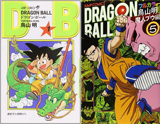 Dragon-Ball-tomes