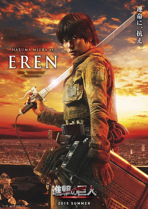 Shingeki no Kyojin le film live, les images Eren_haruma