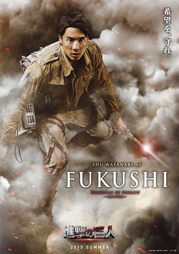 Fukushi_watabe