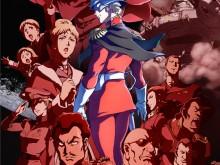 Gundam_The_Origin_I
