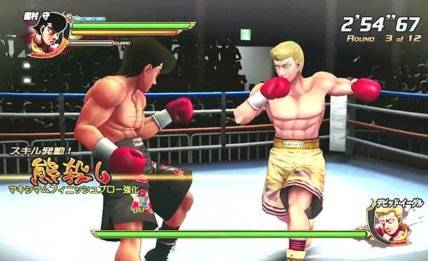 Le Jeu Hajime No Ippo The Fighting En Trailer 2