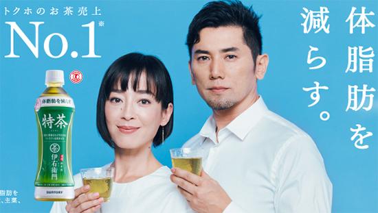 Iyemon-Special-Tea