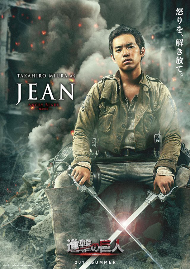Jean_miura