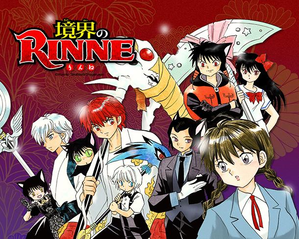 Kyoukai-no-Rinne-kyoukai-no-rinne-illustration