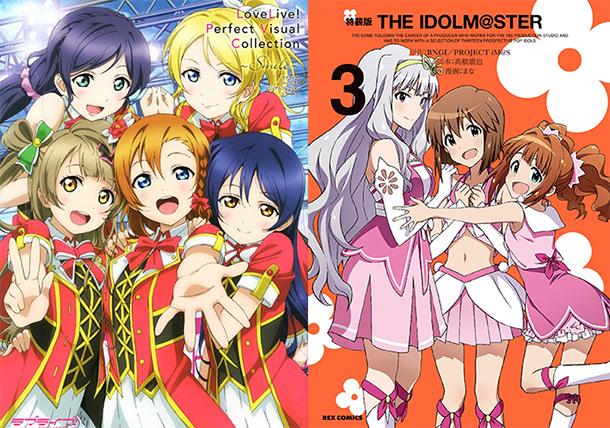 Love-Live-&-Idolmaster