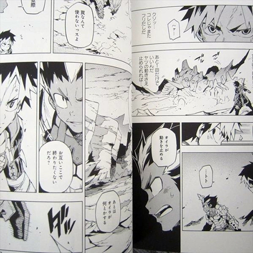 Monster-Hunter-Epic-manga-extrait-007