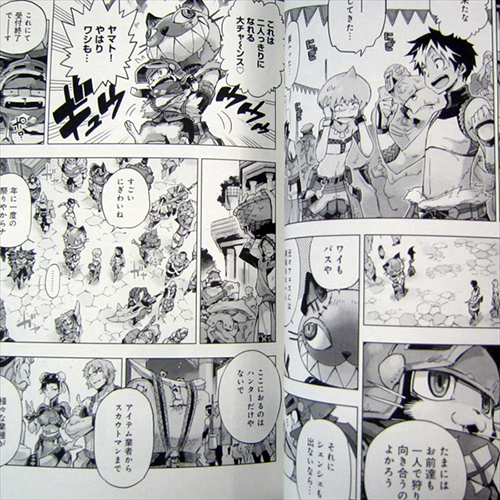 Monster-Hunter-Epic-manga-extrait-008