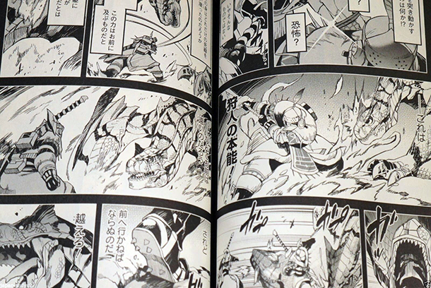 Monster-Hunter-Episode-manga-extrait-007