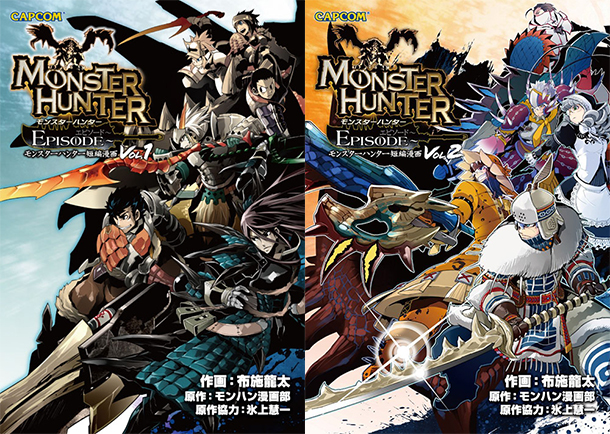Monster-Hunter-Episode-tomes