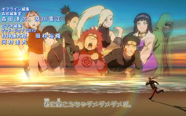 Naruto-ending
