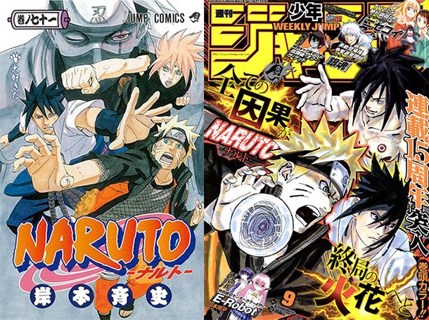 Naruto-illustration-T71