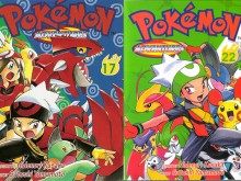 Pokemon-Rubis-et-Saphir-tomes-USA