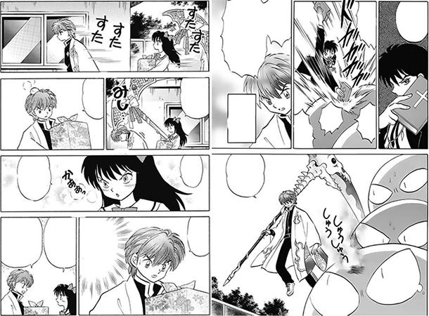 Rinne-manga-extrait-007