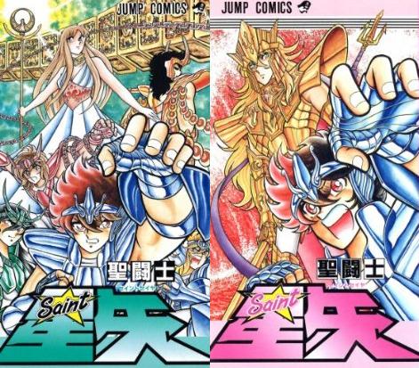 Saint-Seiya-manga-tomes
