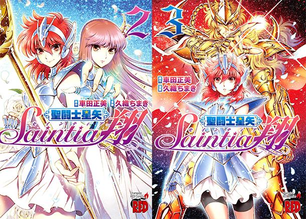 Saintia-Sho-manga-tomes