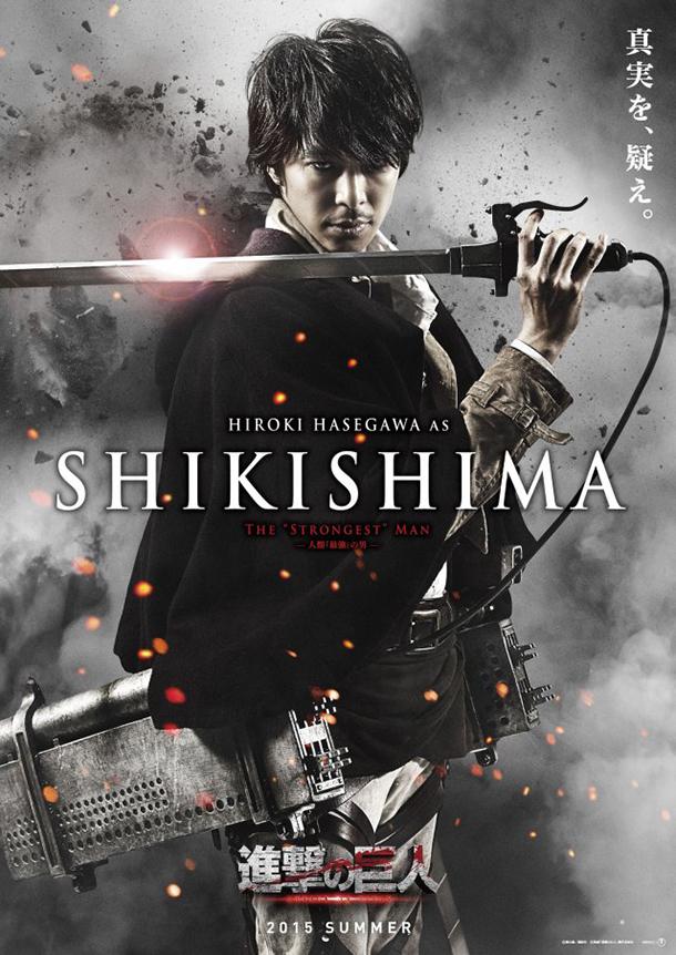 Shikishima_hasegawa